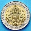 Монета Таиланда 10 бат 1998 год. 210 лет со дня рождения Короля Рамы III