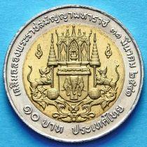 Таиланд 10 бат 1998 год. 210 лет со дня рождения Короля Рамы III