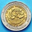 Монета Таиланда 10 бат 1995 год. ФАО