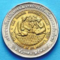 Таиланд 10 бат 1995 год. ФАО