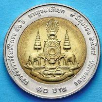 Таиланд 10 бат 1996 год. 50 лет царствования Рамы IX