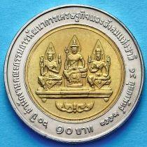 Таиланд 10 бат 2010 год. 60 лет Управлению Национального экономического и социального развития