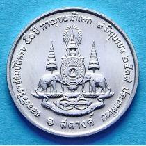 Таиланд 1 сатанг 1996 год