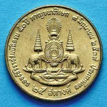Таиланд 25 сатанг 1996 год