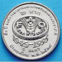 Таиланд 2 бата 1995 год. 50 лет ФАО.