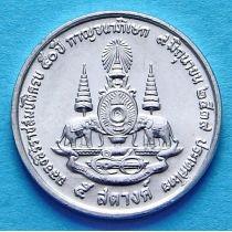 Таиланд 5 сатанг 1996 год