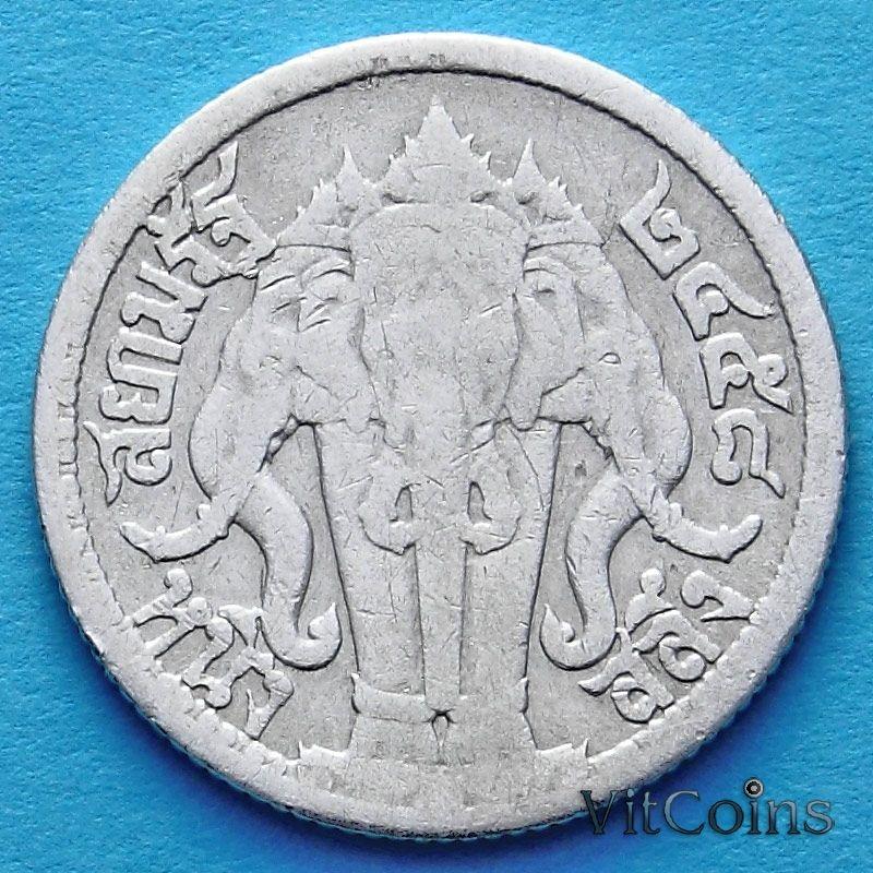 Монета Таиланда 1 салунг (1/4 бата) 1915-1925 год