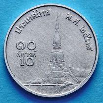 Таиланд 10 сатанг 1995 год.
