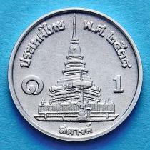 Таиланд 1 сатанг 1995 год.