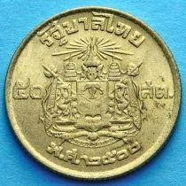 Таиланд 50 сатанг 1957 год