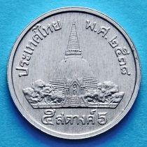 Таиланд 5 сатанг 1995 год.