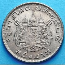 Таиланд 1 бат 1962 год