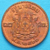 Таиланд 10 сатанг 1957 год. Бронза.