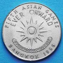 Таиланд 1 бат 1966 год. Азиатские Игры.