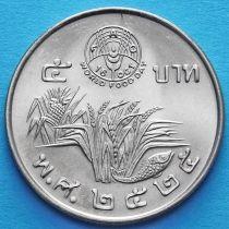 Таиланд 5 бат 1982 год. ФАО.