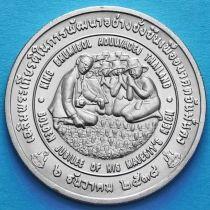 Таиланд 50 бат 1996 год. ФАО.