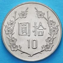 Тайвань 10 юаней 2008 год