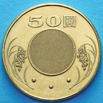 Тайвань 50 юаней 2013 год.