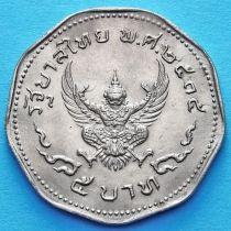 Таиланд 5 бат 1972 год