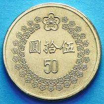 Тайвань 50 долларов 1992 год