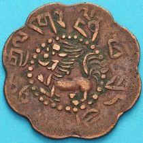 Тибет 7 1/2 скар 1920 год.