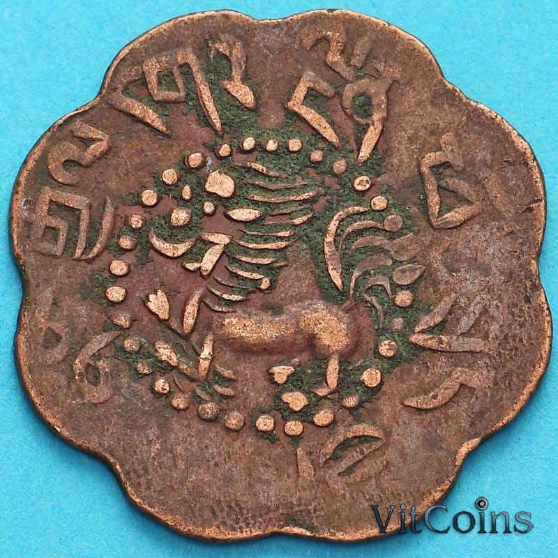 Монета Тибет 7 1/2 скар 1920 год.