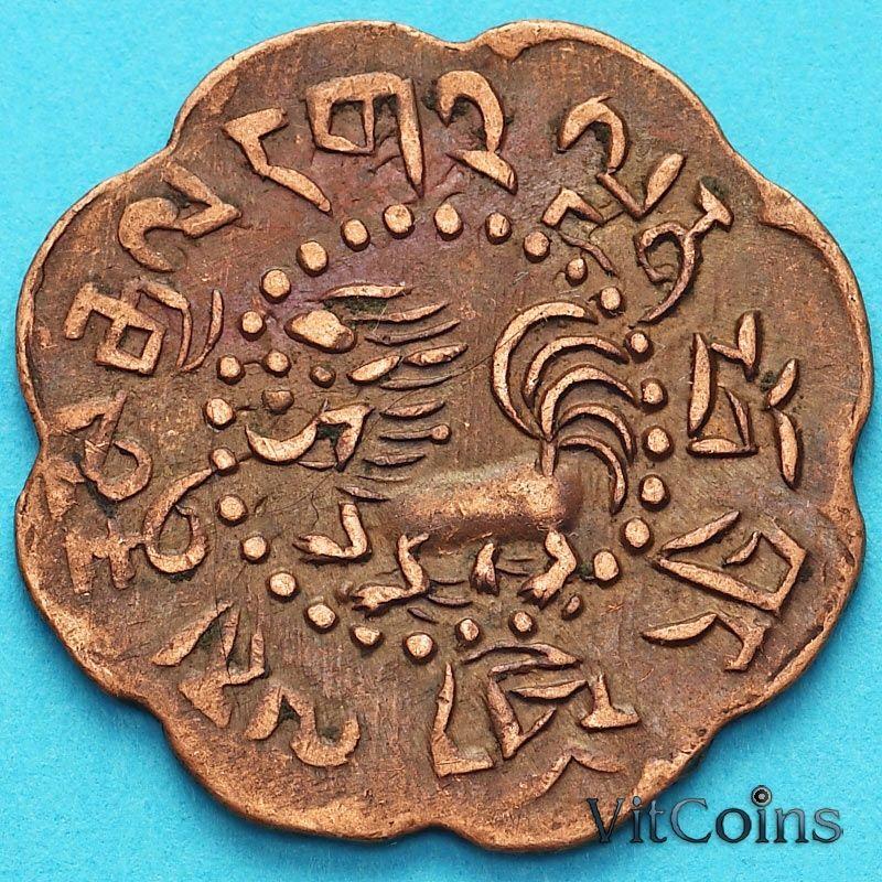 Монета Тибет 7 1/2 скар 1922 год.