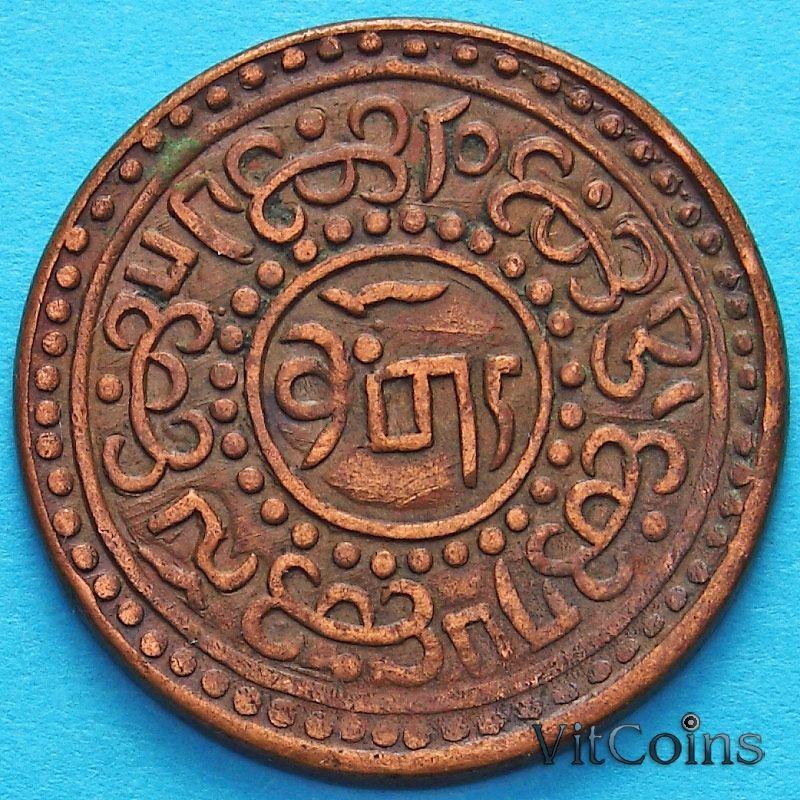 Монета Тибета 1 шо 1920 год. Горизонтальная надпись на реверсе.