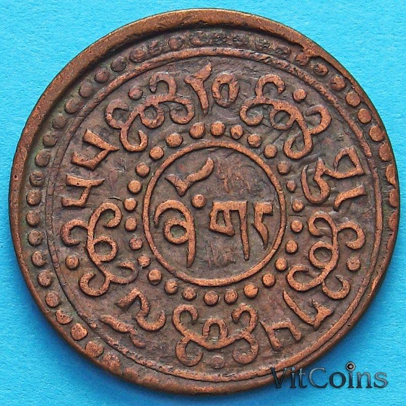 Монета Тибета 1 шо 1921 год. Горизонтальная надпись на реверсе.