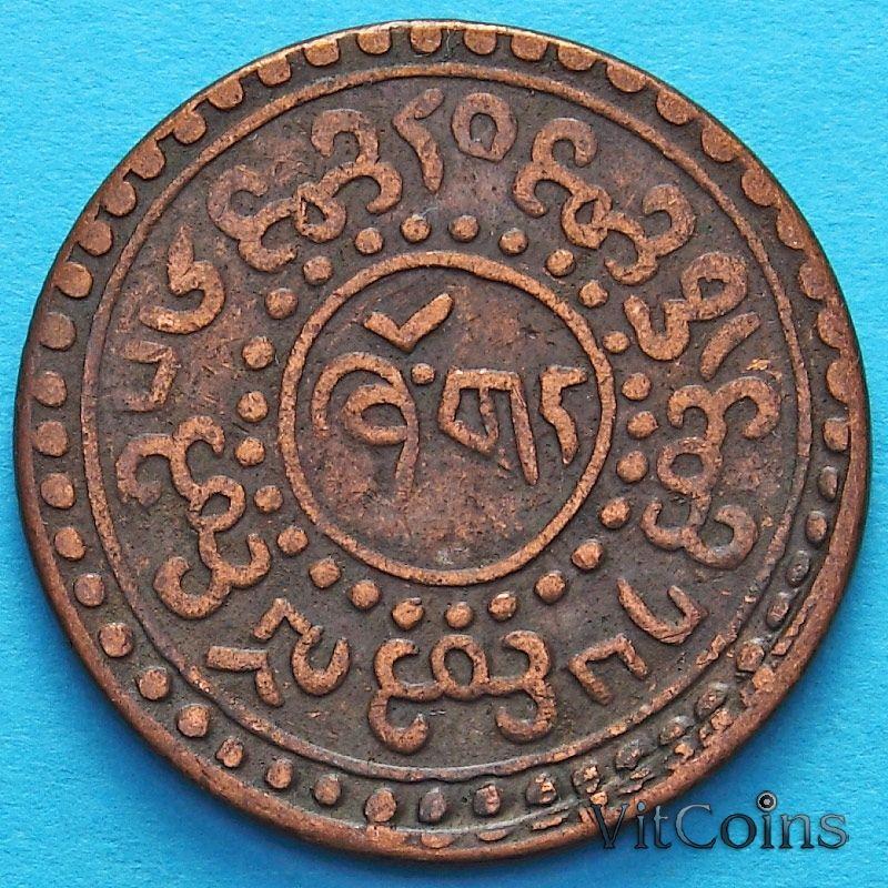 Монета Тибета 1 шо 1922 год. Горизонтальная надпись на реверсе.