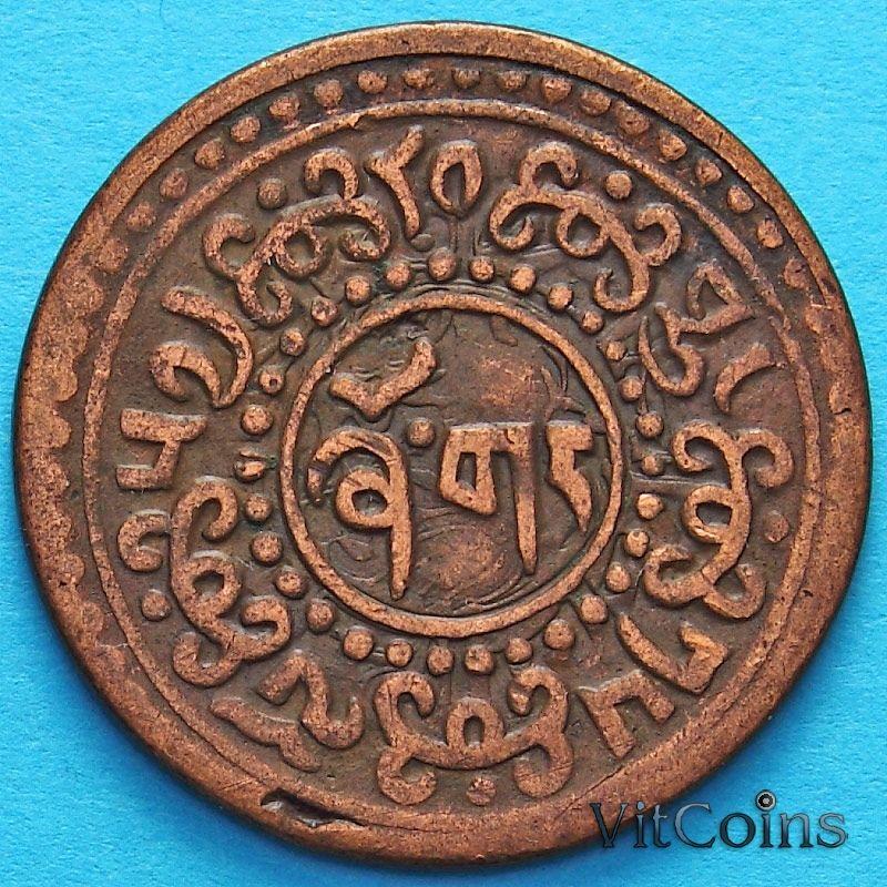 Монета Тибета 1 шо 1923 год. Горизонтальная надпись на реверсе.