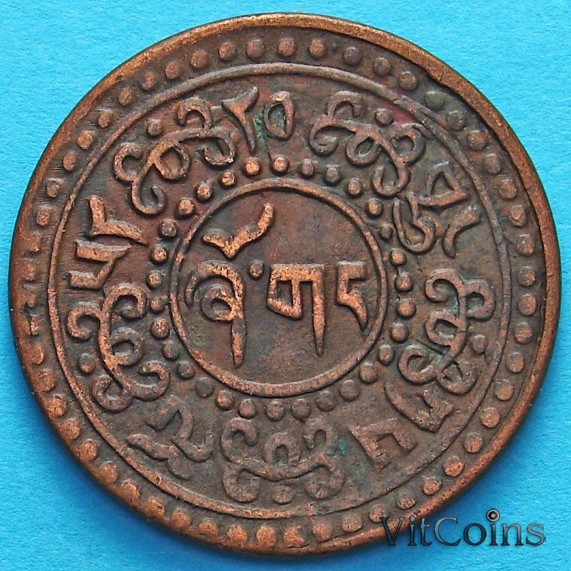 Монета Тибета 1 шо 1924 год. Горизонтальная надпись на реверсе.