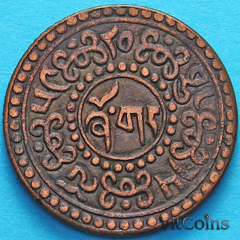Монета Тибета 1 шо 1925 год. Горизонтальная надпись на реверсе.