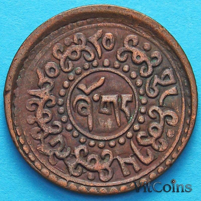 Монета Тибета 1 шо 1926 год. Горизонтальная надпись на реверсе.