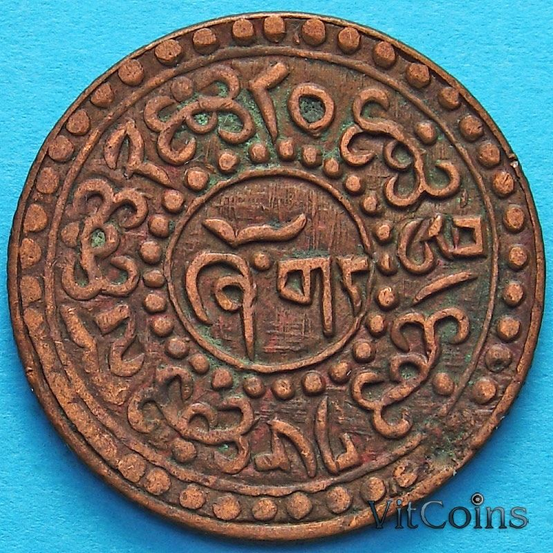 Монета Тибета 1 шо 1928 год. Горизонтальная надпись на реверсе.