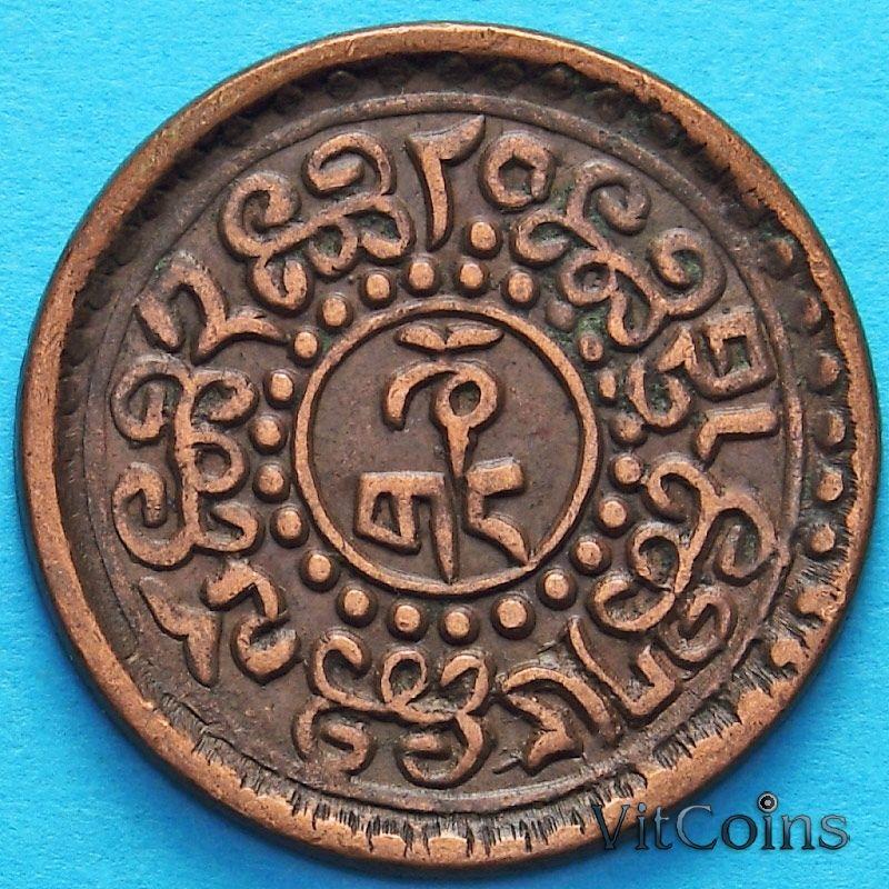 Монета Тибета 1 шо 1928 год. Вертикальная надпись.