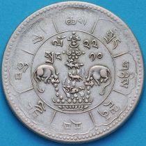Тибет 10 сранг 1948 год. Серебро.