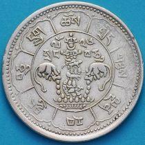 Тибет 10 сранг 1952 год. Серебро.