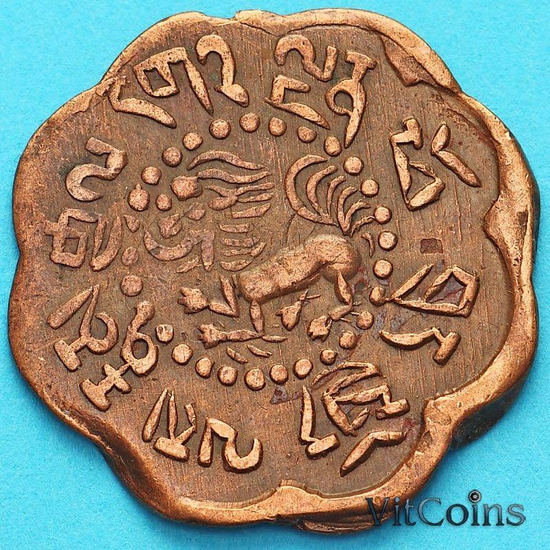 Монета Тибет 7 1/2 скар 1919 год.  №2