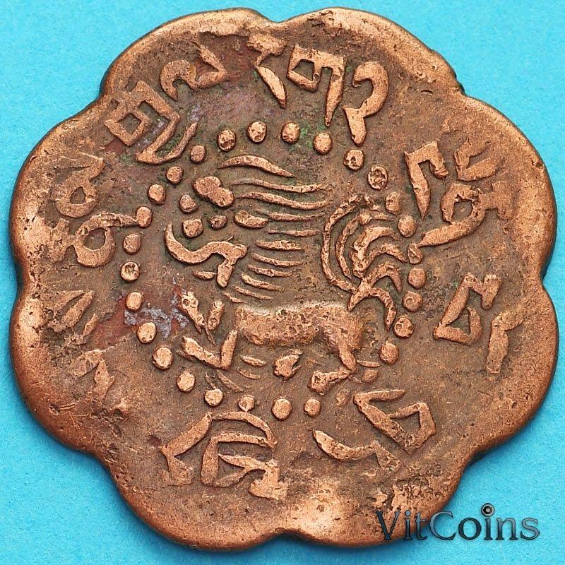 Монета Тибет 7 1/2 скар 1920 год. №2