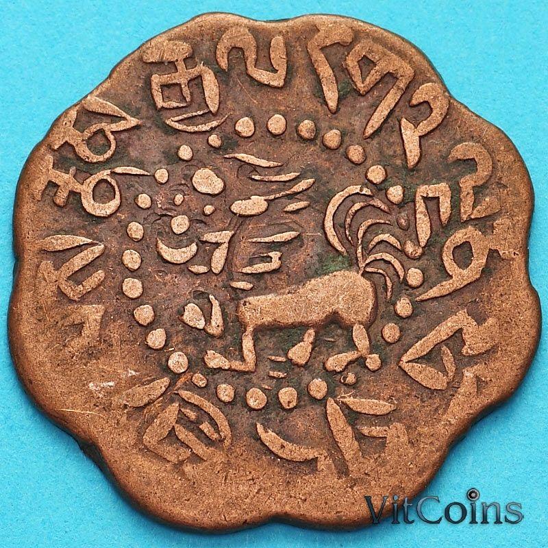 Монета Тибет 7 1/2 скар 1921 год. №2