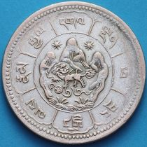 Тибет 10 сранг 1951 год. Серебро.