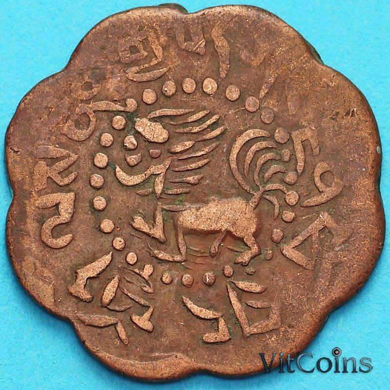 Монета Тибет 7 1/2 скар 1921 год. №3