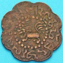 Тибет 7 1/2 скар 1919-1922 год.