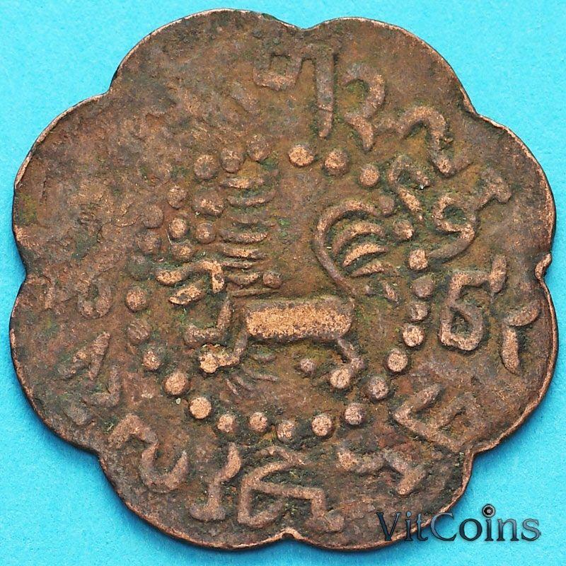 Монета Тибет 7 1/2 скар 1919-1922 год.