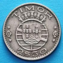 Португальский Тимор 2,5 эскудо 1970 год. Из обращения.