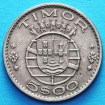 Португальский Тимор 5 эскудо 1970 год. Из обращения