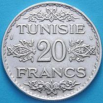 Тунис 20 франков 1934 год. Серебро.