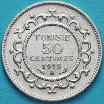 Тунис 50 сантим 1915 год. Серебро.