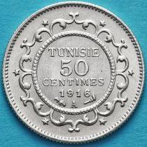 Тунис 50 сантим 1916 год. Серебро.